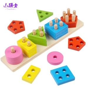 Montessori Eco Topping-on Game Wooden Geometry Shape Toy Column Matching Blocks Educational Pillar Toys