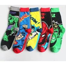 Marvel Colorful Cartoon patterns Cotton Men Socks Funny superman batman spiderma