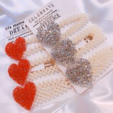Korean Side Bangs Decorative BB Hair Clip Women Girls Shimmer Imitation Diamond Heart Hairpin Faux Pearl Beading Snap Barrettes