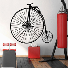 NEW Bycicle Wall Sticker Home Decoration Accessories Removable Decor Decals