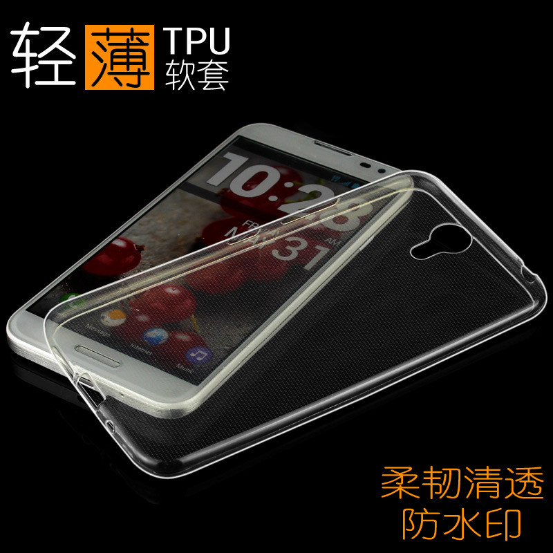 High Quality TPU Super-slim Stealth Case Transparent Cover Soft Shell For ZUK Z1 Z2 PRO