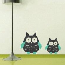 Owl Wall Decal Modern Adorable Twin Owl Wall Decor Childrenu0027s Bedroom  Nursery Vinyl Wall Art Nursery Room Decor Free Shipping Part 96