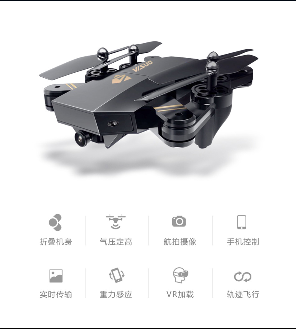 Foldable Racing Drone with FPV Wide Angle HD Camera Altitude Hold RC Quadcopter Helicopter VS VISUO XS809W XS809HW H37 H47 Dron 2
