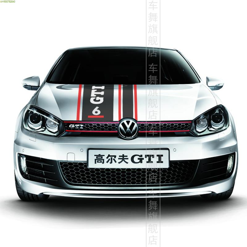 Styling Cars High Simulation Exquisite Collection Baby Font B - Cool car decals designcar styling cool cool car body garlandconcise fashion design