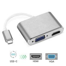 Type-C to 4K HDMI +VGA Port Aluminum USB-C Adapter Converter for MacBook Samsung