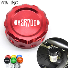 For Yamaha XSR700 XSR 700 XSR-700 2014 2015 2016 Motorcycle CNC Cylinder Rear Fuel Brake Fluid Reservoir Cover Tank Cap cover