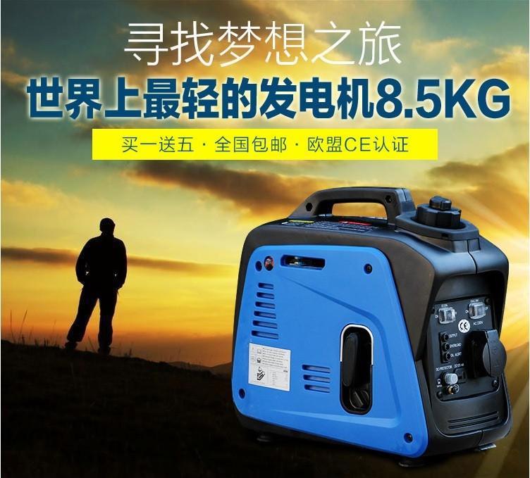 gasoline generator6