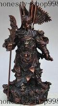 free shipping 10″ china folk bronze 5 Flag guangong guanyu dragon Generals warrior god statue