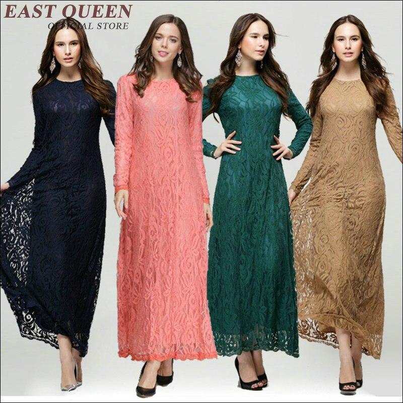 Muslim dress font b women b font muslim clothes muslim font b women b font long