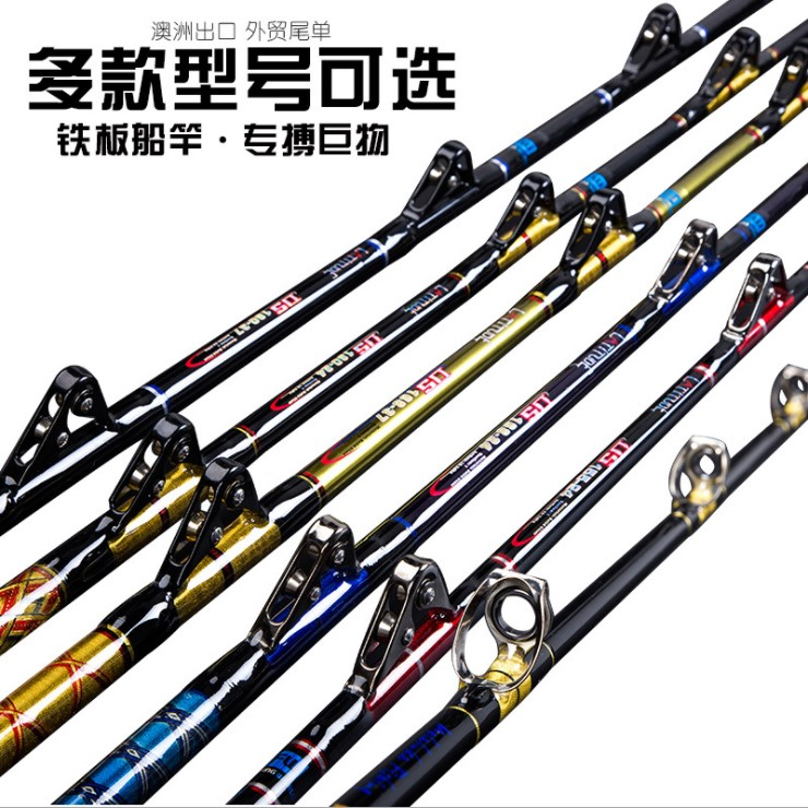 1.68/1.8M single section JIGGING rod boat rod Upgraded version of super-hard trolling fishing rod Export to Australia 1 65m 1 8m high carbon jigging rod 150 250g boat trolling fishing rod big game rods full metal reel seat sic guides eva handle