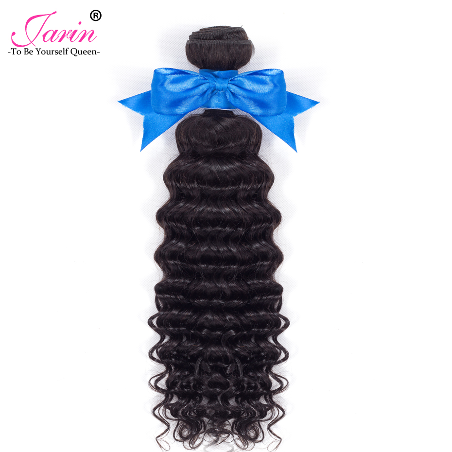 Deep Wave Brazilian Hair Weave Bundles Jarin Hair Weaving Human Hair Extension Natural Black 100g/Piece/lot Can Buy 3/4 Bundles