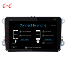 Upgraded ! Quad Core 1024×600 Android 5.1.1 Car Radio Head Unit for VW Passat B6 CC Polo Golf 5 6 Skoda Amark Bora EOS with GPS