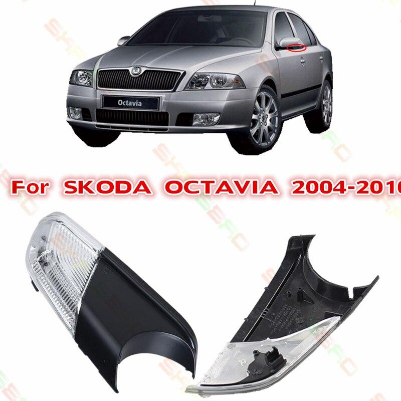 Для Шкода Октавия 2004/05/06/07/08/09/10 светодиодов стайлинга автомобилей боковое зеркало с индикатором поворота фары
