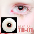 1 Pair of Eyes Eyeballs Round Doll Accessories Doll Eyeballs  14mm 16mm