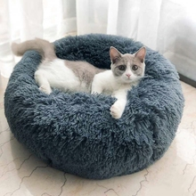 Round Plush Cat Bed Pet House Soft Long Plush Cat Mat Round Dog Bed For Small Dogs Cats Nest Winter Warm Sleeping Bed Puppy Mat