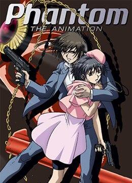 《幻灵镇魂曲OVA》2004年日本短片动漫在线观看