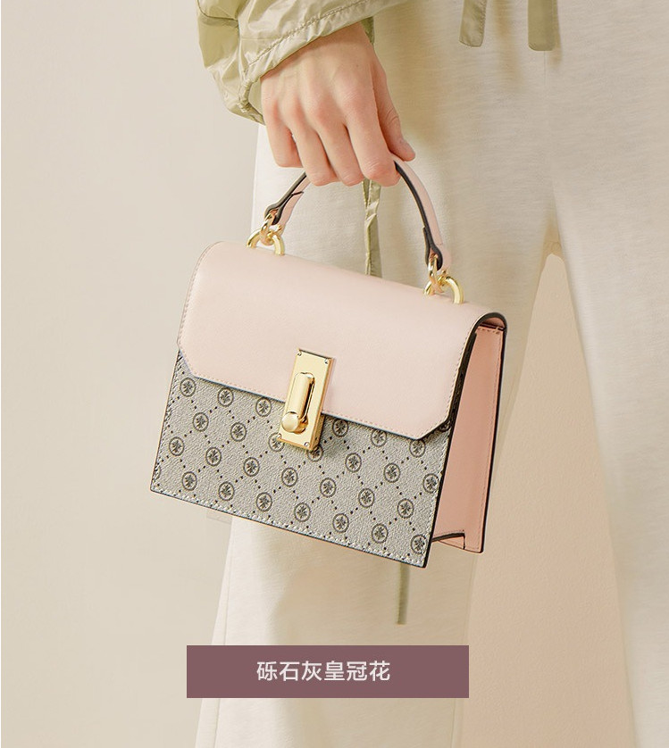 2  Trend hit color handbag 2019 new female bag exquisite lock hit color stitching shoulder   190605   bobo2  Trend hit color handbag 2019 new female bag exquisite lock hit color stitching shoulder   190605   bobo