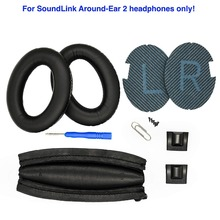 купить Replacement Ear Pads and Headband Cushion pad for Bo-se SoundLink Around-Ear 2 Headphones онлайн
