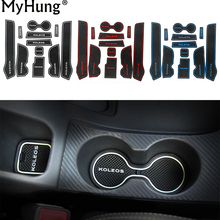 цена на For Renault Koleos 2009 To 2013 Car Anti-slip Non-slip Rubber Cup Sticker Gate Slot Pad Door Groove Mat Car-Styling 11pcs