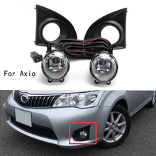 Car Fog Lamp Assembly Kit For Toyota Axio 2013-2015 12V 55W Fog Head Lamp Warm Yellow Halogen Fog Light Kit car styling for honda cr z 2013 2014 2015 9 pieces leds chips led fog light lamp h11 h8 12v 55w halogen fog lights