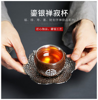 Chinese Ceramics Fine Silver Tea Cup Silver 999 Family Kung Fu Tea Cup gifts for family and friends Kitchen office tea set