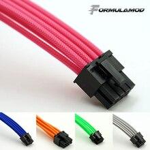 FormulaMod Fm-PCI8P-B, PCI-E 8Pin GPU удлинитель питания, материнская плата 18AWG 8Pin многоцветные соответствующие кабели расширения