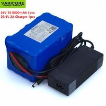 Batería de litio de 24V, 8 Ah, 7S4P, 18650 v, bicicleta eléctrica, ciclomotor/eléctrica/batería de iones de litio con BMS + cargador