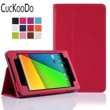 CucKooDo For Google Nexus 7,Slim Folding Cover Case with Auto Wake / Sleep for Google Nexus 2 7.0 Inch 2013 Generation Tablet