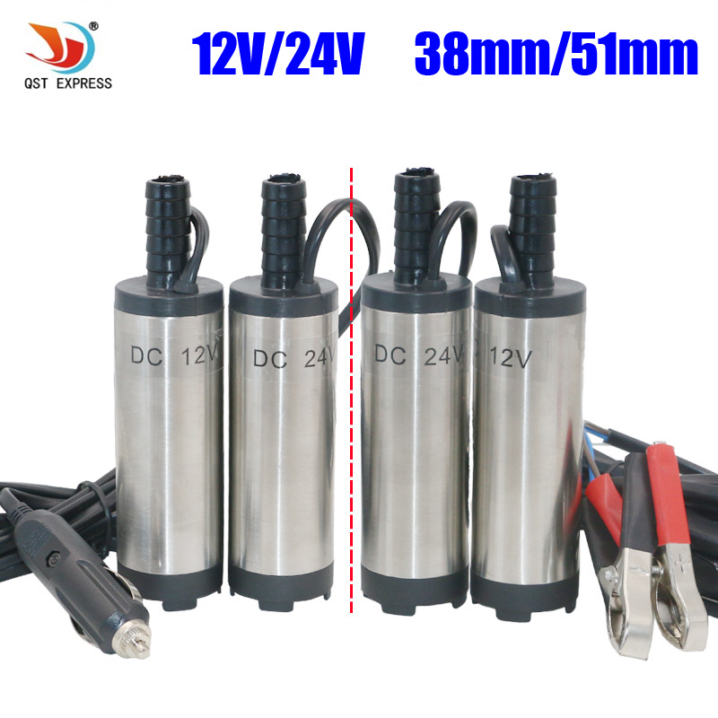 12V and 24v DC Diesel Fuel Water Oil Car Camping fishing Submersible Transfer Pump Wholesale 38mm 51mm