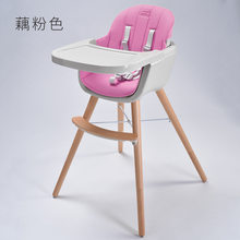 Fast ship! Baby solid wood dining chair Multifunctional children's dining table Baby needs to eat a chair(China)