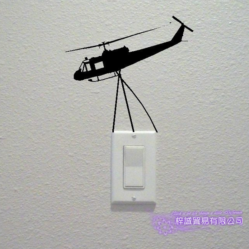 Helicopter Funny Switch Sticker Power Decal Posters Vinyl Wall Decals Decor Mural Funny Switch Decal