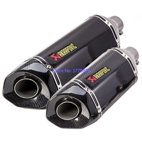Universal Inlet 51mm Length 380mm 470mm Motorcycle Exhaust Muffler Pipe With DB Killer Full Carbon Fiber
