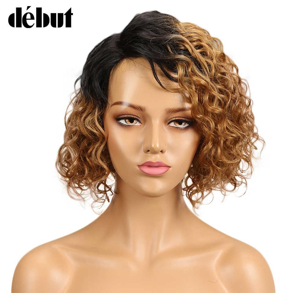 Debut парик их натуральных волос Ombre Bob кружево парик короткие Ombre вьющиеся человеческие волосы Искусственные парики для черный для женщин Бразильский вол