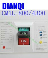 CM1L 800/4300 MCCB 630A 800A литом корпусе CM1L 100 литом корпусе