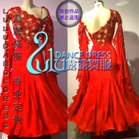 Red lace ballroom Dance Dress Clothing Girls Salsa Costume Ballroom Competition Skirt M1730