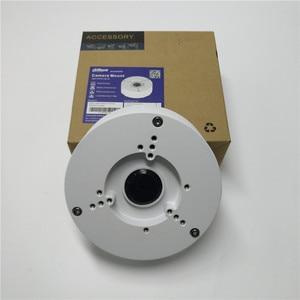 Image 5 - Dahua PFA130 E מים הוכחה צומת תיבת מסודר & משולב עיצוב אלומיניום IP66 צומת תיבת מצלמה סוגר