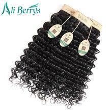 Али Berrys волосы перуанский глубокая волна Волосы Remy пучки 8-28 дюйм(ов) глубокая волна перуанский Человеческие волосы Связки Natural Цвет вьющиеся ткань