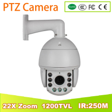 YUNSYE Security CCTV Outdoor 1200TVL SONY CCD CCTV 22X Optical Zoom Dome PTZ Camera 256 Preset With RS-485 DHL free shipping