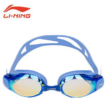 Li-Ning Unisex Professional Swim Eyewear Anti-UV PC Goggles National Diving Team Li Ning Sports Swimming Glasses ASJN008(China)