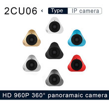 HD 960P 3D  wireless IP camera 360 degree Full View  Network Home Security Wi-Fi Camera Panoramic IR 1.44mm