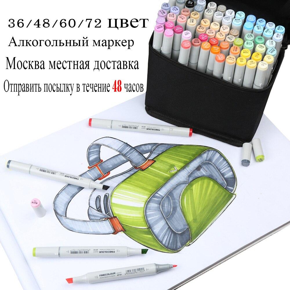 Permanent Sketch Book: Finecolour Twin Tip Sketch Brush Marker Pen 36/48/60/72