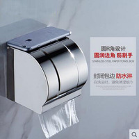 2 Types Stainless Steel Bathroom Tissue Box Holder Kitchen Waterproof Paper Holder Box Toilet Paper Roll
