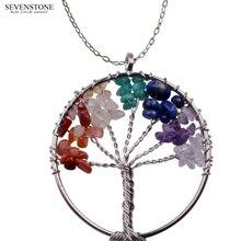 SEVENSTONE Fashion Reiki Natural Stone Gravel Rainbow 7 Chakra Tree of Life Necklace Charm Pendant for Women Wholesale Cheap