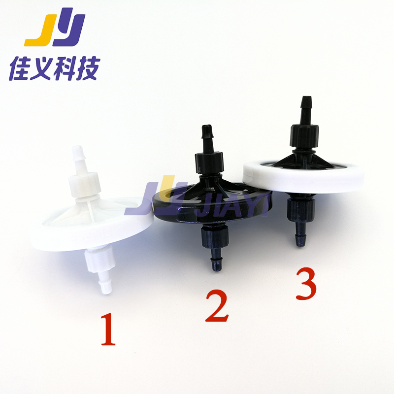Good Price!!!5 Micron Butterfly Filter For Epson/JHF/Mutoh Inkjet Solvent Printer