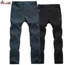 UNCO&BOROR Summer Ultra Thin Women/Men Casual Pants