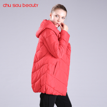 CHUSAUBEAUTY 2017 Women Winter Coat Jacket Warm Woman Parkas Female Russian style padded jacket Hood MD-long Cotton C3229