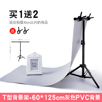 Portable Backdrop Stand | 0.68*0.78m  Adjustable Portable T-shape   Photography Backdrop Stand&0.6*1.25m Background Cloth  CD50
