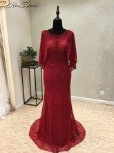 Sexy New Mermaid Evening Dress 2018 O-Neck Long Sleeves Floor Length Beaded Lace Prom Dresses Vestido longo