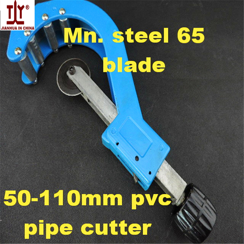 Plumber Cutting tool large range cut up to 110mm manual Plastic PVC Pipe Tube Cutters Cutting tools Hot sale in China стоимость
