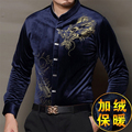 Chinese style business casual velvet stand collar long-sleeved shirt 2016 Autumn&Winter warm comfortable quality men shirt M-3XL